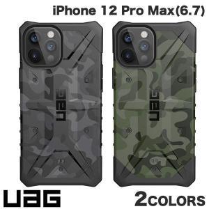 iPhone 12 Pro Max ケース UAG iPhone 12 Pro Max PATHFINDER SE コンポジットケース  ユーエージー ネコポス送料無料|ec-kitcut