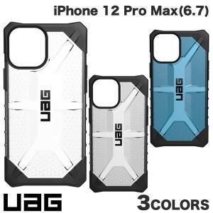 iPhone 12 Pro Max ケース UAG iPhone 12 Pro Max PLASMA コンポジットケース  ユーエージー ネコポス送料無料|ec-kitcut