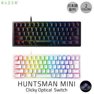 キーボード Razer Huntsman Mini JP 日本語配列 クリッキーオプティカルスイッチ ゲーミング ミニキーボード レーザー ネコポス不可|ec-kitcut