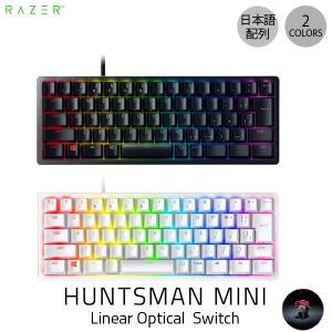 キーボード Razer Huntsman Mini JP 日本語配列 静音リニアオプティカルスイッチ ゲーミング ミニキーボード レーザー ネコポス不可|ec-kitcut