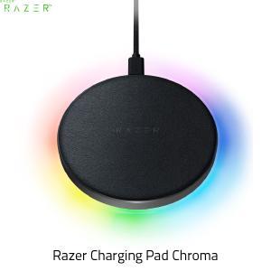 ワイヤレス充電器 Razer レーザー Charging Pad Chroma 10W 急速ワイヤレス充電器 RC21-01600100-R371 ネコポス送料無料|ec-kitcut