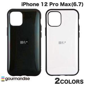 iPhone 12 Pro Max ケース gourmandise iPhone 12 Pro Max IIIIfi+ イーフィット 抗菌  グルマンディーズ ネコポス送料無料 ec-kitcut