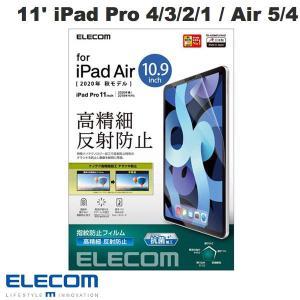 エレコム ELECOM 10.9インチ iPad Air 第4世代 / 11インチ iPad Pro 第1 / 2世代 フィルム 抗菌 高精細 指紋防止 反射防止 ネコポス送料無料 ec-kitcut