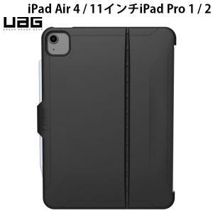 UAG ユーエージー 10.9インチ iPad Air 第4世代 / 11インチ iPad Pro 第2世代 耐衝撃ケース SCOUTシリーズ ブラック UAG-IPDA20S-BK ネコポス送料無料|ec-kitcut
