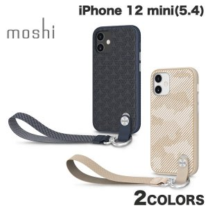 iPhone 12 mini ケース moshi iPhone 12 mini Altra ストストラップ付き 抗菌 耐衝撃ケース  ネコポス送料無料 ec-kitcut