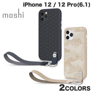iPhone 12 / 12 Pro ケース moshi iPhone 12 / 12 Pro Altra ストストラップ付き 抗菌 耐衝撃ケース  ネコポス送料無料 ec-kitcut