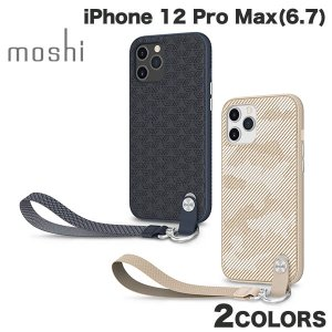 iPhone 12 Pro Max ケース moshi iPhone 12 Pro Max Altra ストストラップ付き 抗菌 耐衝撃ケース  ネコポス不可 ec-kitcut