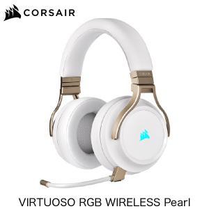 Corsair コルセア VIRTUOSO RGB WIRELESS 2.4GHz ワイヤレス / USB / 3.5mm 接続 対応 ゲーミングヘッドセット Pearl CA-9011224-AP ネコポス不可|ec-kitcut