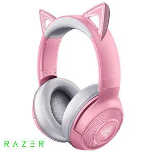 Razer Kraken BT Kitty Edition Bluetooth 5.0 ワイヤレス接続 ライティングエフェクト ネコミミ ゲーミング ヘッドセット Quartz Pink ネコポス不可|ec-kitcut
