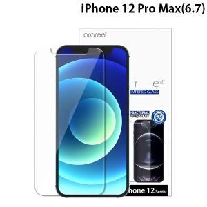 iPhone 12 Pro Max ガラスフィルム araree アラリー iPhone 12 Pro Max Subcore 抗菌強化ガラスフィルム 0.3mm AR20347i12PM ネコポス可 ec-kitcut