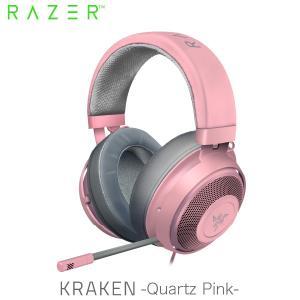 Razer レーザー Kraken 有線 ゲーミングヘッドセット Quartz Pink RZ04-02830300-R3M1 ネコポス不可|ec-kitcut