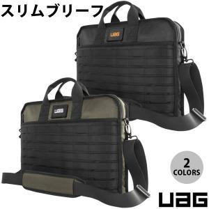 ノートパソコン用バッグ UAG 15-16インチラップトップ/タブレット用 スリムブリーフ  ユーエージー ネコポス不可|ec-kitcut