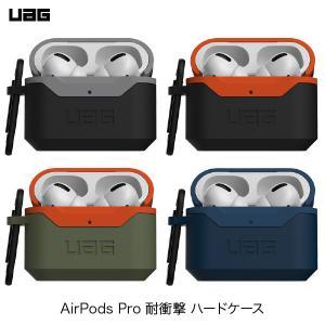 AirPods Pro ケース カバー UAG AirPods Pro 耐衝撃 ハードケース カラビナ付き ユーエージー ネコポス不可|ec-kitcut