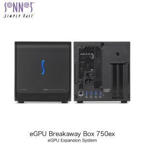 SONNET ソネット テクノロジー eGPU Breakaway Box 750ex Thunderbolt 3-to-eGPU PCIe Card Expansion System GPU-750WEX-TB3 ネコポス不可|ec-kitcut