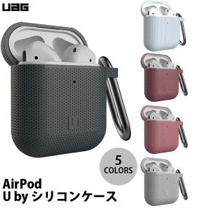 AirPods ケース カバー UAG AirPod U by 耐衝撃シリコンケース  ユーエージー ネコポス不可|ec-kitcut