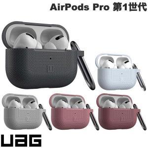 AirPods Pro ケース カバー UAG AirPods Pro U by 耐衝撃シリコンケース  ユーエージー ネコポス不可|ec-kitcut