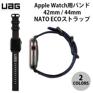 Apple Watch バンド UAG Apple Watch 42mm / 44mm NATO ECO 高強度 ナイロン製バンド  ユーエージー ネコポス送料無料|ec-kitcut