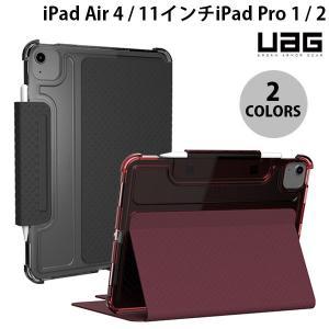 iPad ケース UAG 10.9インチ iPad Air 第4世代 / 11インチ iPad Pro 第1 / 2世代  U by LUCENT 耐衝撃ケース  ユーエージー ネコポス送料無料|ec-kitcut