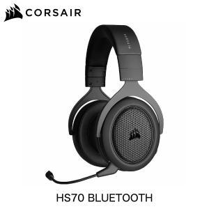 Corsair コルセア HS70 BLUETOOTH 3.5mm USB 有線 / Bluetooth 5.0 ワイヤレス 対応 ゲーミング ヘッドセット CA-9011227-AP ネコポス不可 ec-kitcut
