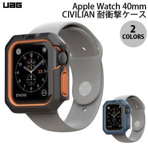 Apple watch Series5 / 4 40mm ケース UAG Apple Watch 40mm CIVILIAN 耐衝撃ケース ユーエージー ネコポス不可|ec-kitcut