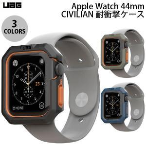 Apple watch Series6 / 5 / 4 / SE 44mm ケース UAG Apple Watch 44mm CIVILIAN 耐衝撃ケース ユーエージー ネコポス不可|ec-kitcut