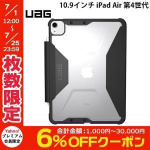 iPad ケース UAG ユーエージー 10.9インチ iPad Air 第4世代 PLYO 耐衝撃ケース ブラック/アイス UAG-IPDA4Y-BK/IC ネコポス不可|ec-kitcut