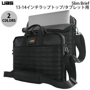 ノートパソコン用バッグ UAG 13-14インチラップトップ/タブレット用バックパック Slim Brief  ユーエージー ネコポス不可|ec-kitcut