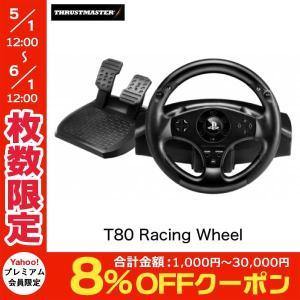 Thrustmaster スラストマスター T80 Racing Wheel for PlayStation 4 / PlayStation 3 公式ライセンス レース用シミュレータ 4160616 ネコポス不可|ec-kitcut