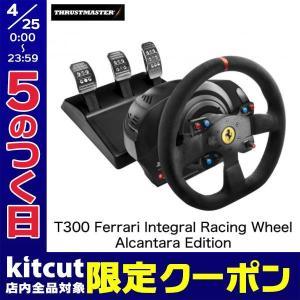 Thrustmaster スラストマスター T300 Ferrari Integral Racing Wheel Alcantara Edition for PlayStation 4 / PlayStation 3 4160660 ネコポス不可|ec-kitcut