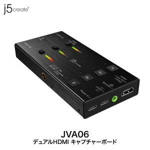 ビデオ入出力・コンバータ j5 create ジェイファイブクリエイト デュアルHDMI 4K パススルーキャプチャーボード JVA06 ネコポス不可|ec-kitcut