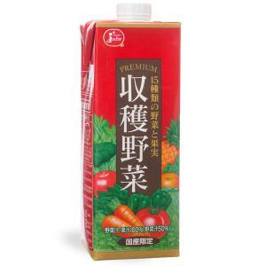 ジューシープレミアム 収穫野菜15種類の野菜と果実100%【1000ml紙×6本入】|ec-kumakaren