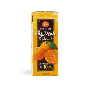 ジューシープレミアム みかんストレート100%【200ml紙×24本入】|ec-kumakaren