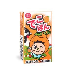 ジューシー でこぽんくん【125ml紙×36本入】|ec-kumakaren