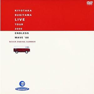 ENDLESS WAVE'00〜NEVER ENDING SUMMER〜 [DVD]|ec-malls