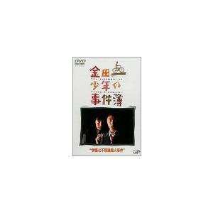 金田一少年の事件簿 学園七不思議殺人事件 [DVD]|ec-malls