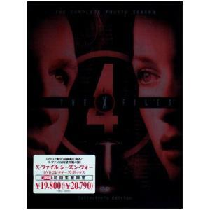 X-ファイル シーズン・フォー DVDコレクターズ・ボックス|ec-malls