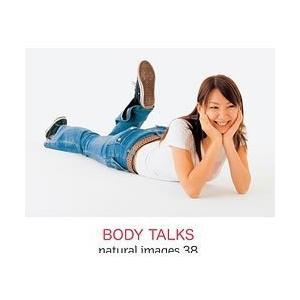 natural images Vol.38 BODY TALKS ec-malls