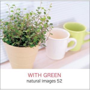 natural images Vol.52 WITH GREEN ec-malls