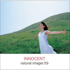 natural images Vol.59 INNOCENT ec-malls