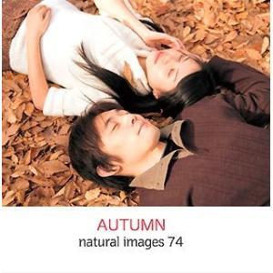 natural images Vol.74 AUTUMN ec-malls