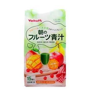 ヤクルト 朝のフルーツ青汁 7gx15袋|ec-malls