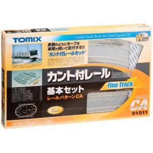 TOMIX Nゲージ カント付レール 基本セットCA 91011 鉄道模型用品 ec-malls