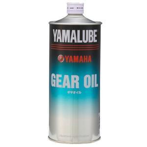 ヤマハ(YAMAHA) ヤマルーブ ヤマルーブ ギアオイル 2サイクル用 1L 90793-36101 [HTRC3] ec-malls