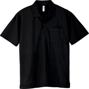 [グリマー] 半袖 4.4オンス ドライ ポロシャツ [ポケット付] 00330-AVP メンズ ブラック M (日本サイズM相当) ec-malls