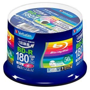 Verbatim バーベイタム 1回録画用 ブルーレイディスク BD-R 25GB 50枚 ホワイトプリンタブル 片面1層 1-6倍速 VBR130R|ec-malls