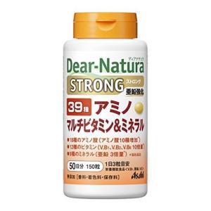 ディアナチュラ ストロング39アミノ マルチビタミン&ミネラル 150粒 (50日分)|ec-malls