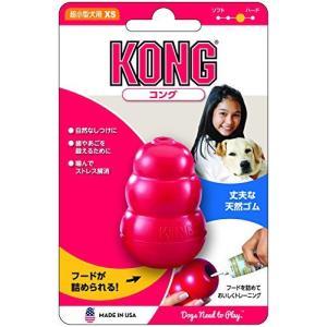 Kong(コング) 犬用おもちゃ コング XS サイズ ec-malls