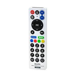 エルパ テレビリモコン 国内主要メーカー18社対応 持ちやすさ 操作しやすさ RC-TV013UD ec-malls