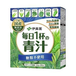 伊藤園 毎日1杯の青汁 粉末タイプ (糖類不使用) 5.6g×20包|ec-malls