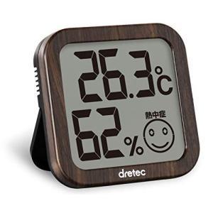 dretec(ドリテック) 温湿度計 デジタル 温度計 湿度計 大画面 コンパクト O-271DW(ダークウッド) ec-malls